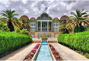 Kopshti Eram, Shiraz, në provincen, Fars, Iran