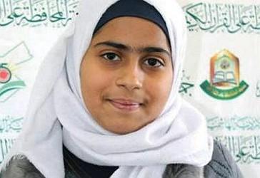 Vajza  12-vjeçare jordaneze, Hadila Sasi Saidawi, arriti të mësoi tërë Kur'anin përmendësh për vetëm shtatë muaj.