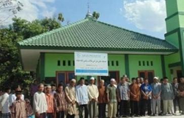"""Xhamia """"Ali ibn  Ebi Talib"""" në Java, Indonezi"""