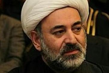 Huxhat-ul-Islam Mahmud Khalilzade,  Imam i Qendrës Islame në Frankfurt,  Gjermani