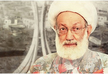 Ajetullah Shejh Isa Kassim