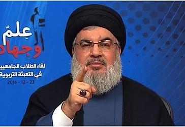 Sekretari i Përgjithshëm i lëvizjes së rezistencës libaneze, Hizbullah, Sejjed Hassan Nasrullah ka dhënë një deklaratë nëpërmjet një videoje nga kryeqyteti i Libanit, Beiruti më 23 dhjetor 2016. (Foto nga AFP)