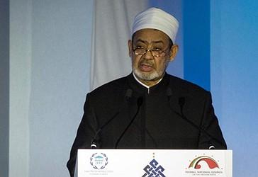 Myftiu i Egjiptit, Imami i Xhamisë al-Az-har, Shejh Ahmed M. Al-Tajib