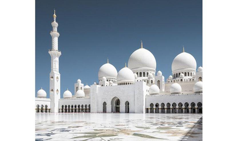 Xhamia kushtuar Zojës së Bekuar