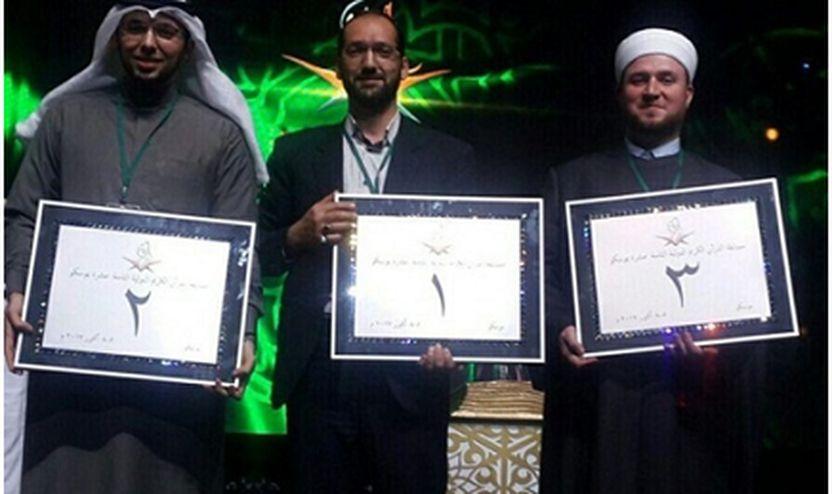 Amir Laal Avval nga Irani i pari në edicionin e 18-të të Garave Ndërkombëtare të Kur'anit në Moskë.