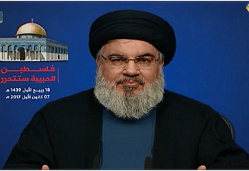 Sekretari i Përgjithshëm i Hizbullahut, Hasan Nasrallah gjatë një fjalimi televiziv ditën e enjte më 7 dhjetor 2017 në solidaritet me Jeruzalemin