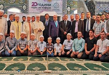 Një ceremoni u mbajt në Bullgari për të nderuar hafizet  e Kur'anit